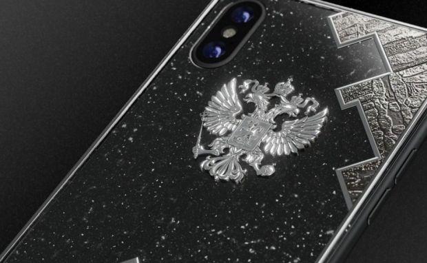 Cele mai bizare modele de iPhone X