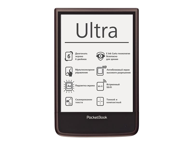 "PocketBook ULTRA 650 Dark Brown 1Ghz/512Mb/4Gb flash/WiFi/Camera 5Mpx/6"" Eink (1024x768)"
