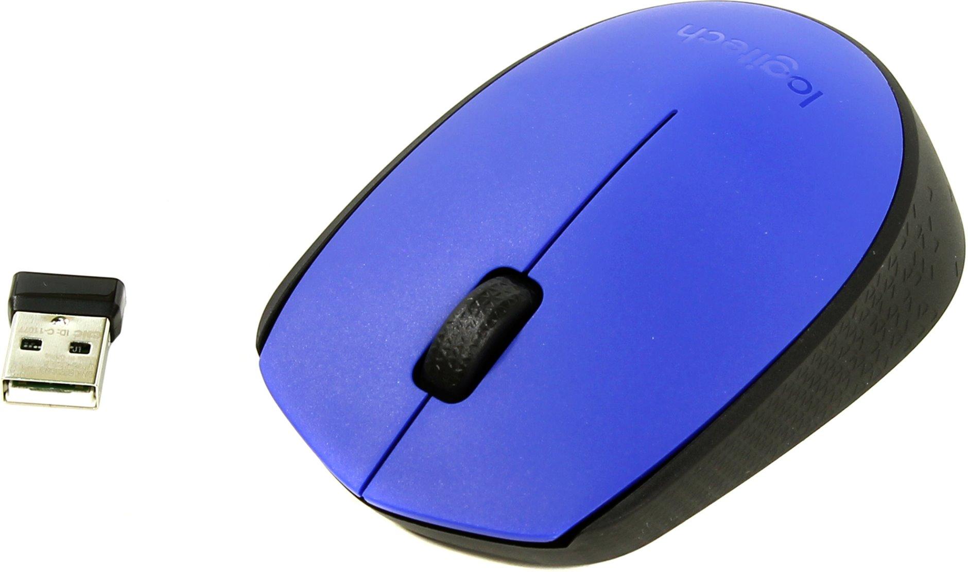 Logitech Mini M171