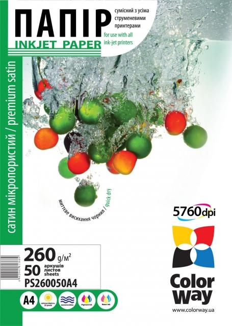 ColorWay Premium Satin Micropores Photo Paper A4, 260g, 50pcs