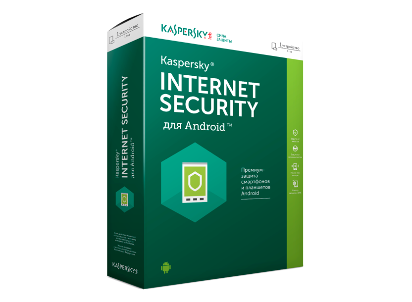 Kaspersky Internet Security for Android 1yr