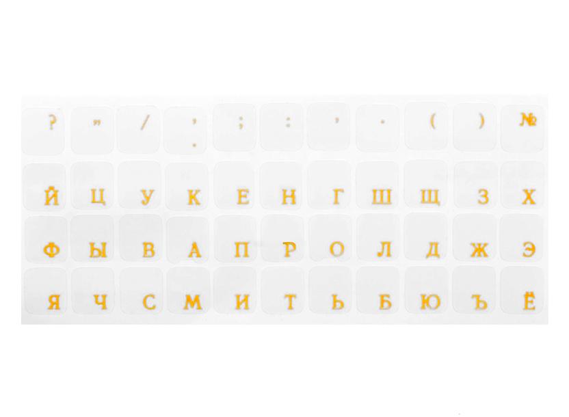 Sticker tastatură RU/RO 13x13.5 mm