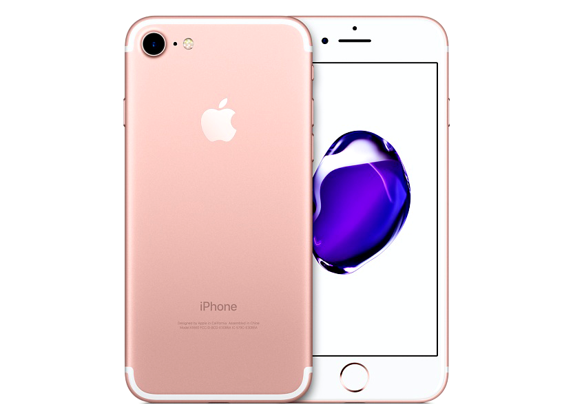 Apple iPhone 7(A1778) 32Gb, Rose Gold