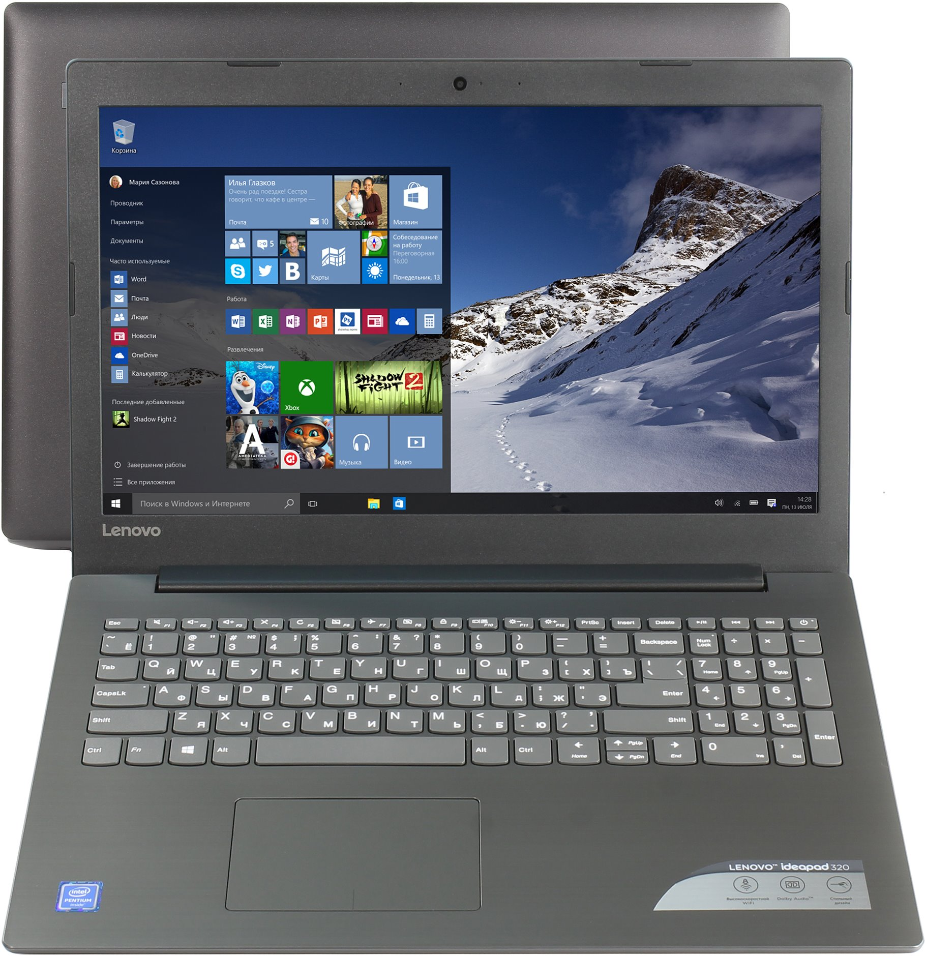 "Laptop Lenovo IdeaPad 320-15IAP, iPentium N4200, 4Gb, 500Gb, iHD620+HDMI, 15.6"" HD, CR, Win 10H, Grey 2"