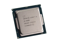 Processor Intel Core i5 6600, 3.3-3.9GHz, Socket 1151