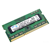 Ramaxel 2Gb SODIMM DDR3 PC10600, 1333MHz, 204pin, CL9