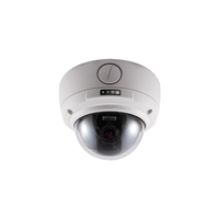 RIVA RC3500M-51 2MP lndoor/Outdoor Dome lP Camera-3.2-12mm, 1 5fp