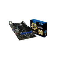 Motherboard MSI H87M-E33 S1150 iH87