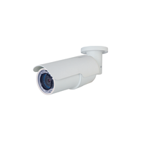 "DYNACOLOR W5-B, 1/2.7"" 2M  CMOS, 1080p+D1@25/30 fps Dual Streams, DC12V/AC24V/PoE, D/N, Vari-focal 3~9mm"