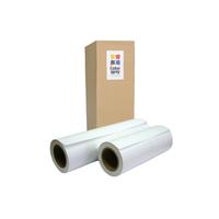 ColorWay Art SailCanvas Photo Paper 610mmX30m Roll, 150g, 1pcs