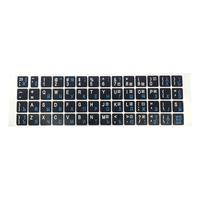 Sticker tastatură EN/RU/RO