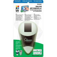 ColorWay CW-4821 LCD Screen 2 in 1 Cleaning Device