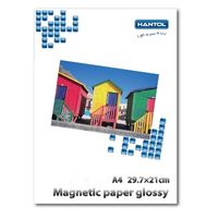 ColorWay Sticker MatteCoated Photo Paper A4, 120/80g, 50pcs