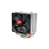 Кулер Spire SP985S1-V2 Kepler Rev.2, 2Heatpipe/AirFlow:38,4cfm/2200RPM