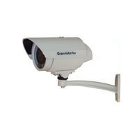 Longvast GVP 221 2Mpixel, Day/Night Surveillance Camera, 720p at 30fps, 1600x1200 at 2 Mp, H.264/MJPEG, IR up to 20m, 2 way audio, PoE,  Digital I/O f