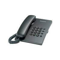 Стационарный телефон Panasonic KX-TS2350UAT Titanium