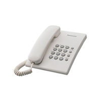 Стационарный телефон Panasonic KX-TS2350UAW White