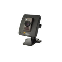 "COMPRO IP90, 2.0Mpixel, Day/Night Surveillance Camera, 1/3"" CMOS, F1.5, 10x digital zoom, 1600x1200, MicroSD/SDHC, H.264/MJPEG/MPEG-4 video compressio"