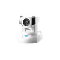 "COMPRO IP550P, 2.0Mpixel, Pan/Tilt, Day/Night PoE Surveillance Camera, 1/3"" CMOS, F1.5, 10x digital zoom, 1600x1200, MicroSD/SDHC, H.264/MJPEG/MPEG-4"
