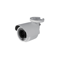 "DYNACOLOR WB-B, 2.0Mpixel, Day/Night PoE Motorised Bullet, Outdoor Surveillance Camera, 1/2.7"" CMOS, 1920x1080, MicroSD/SDHC, H.264/MJPEG video compre"