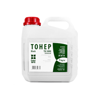 Тонер Colorway Hp. LJ 5000/5100 (1kg) bottle