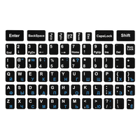 Sticker tastatură EN/RU/RO 11x13 mm