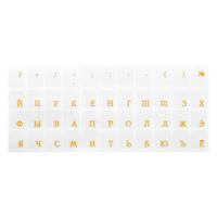 Sticker tastatură RU/RO 13x13.5 mm