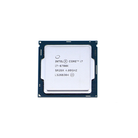 Processor Intel Core i7 6700K, 4.0-4.2GHz, Socket 1151