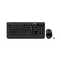 Keyboard & Mouse  Wireless SVEN Comfort 3500, 1600dpi, 2.4GHz, 8-hot keys, Black