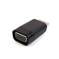 Adapter HDMI-VGA Gembird A-HDMI-VGA-001