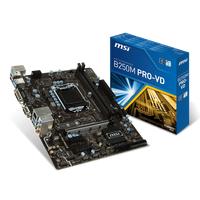 Материнская плата MSI B250M PRO-VD, S1151, iB250, SATA-III, CPU-Graphics, DVI, GLAN, 2xDDR4-2400, ALC887 7.1ch HDA, 1xM.2 slot, 1xPCIe X16, 2xPCIe X1,