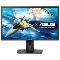 "Monitor 24"" ASUS VG245HE, W-LED, 1920x1080@60, 1ms, D-Sub, 2*HDMI, Difuzoarea. Black"