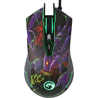 MARVO G929  Wired Gaming Mouse