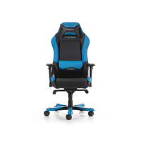 DXRacer Iron GC-I11-NB-S4/Gamer weight up to 130kg/growth 160-195cm/PU leather & PVC leather/Gas Lift 4 Class,Recline 90*-135*